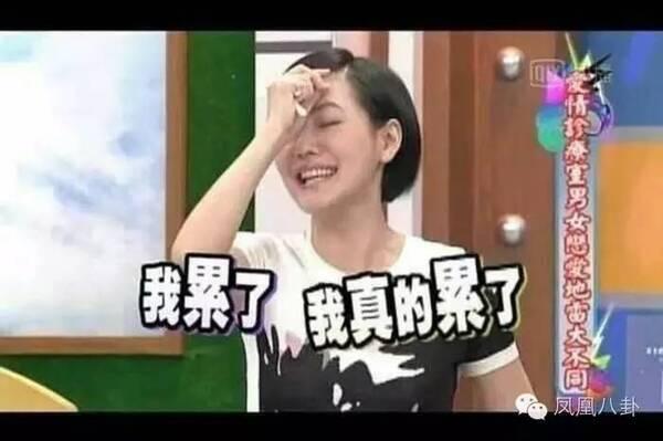 【星娱TV】小S终于承认被家暴,她幸福婚姻中还有多少谎言?