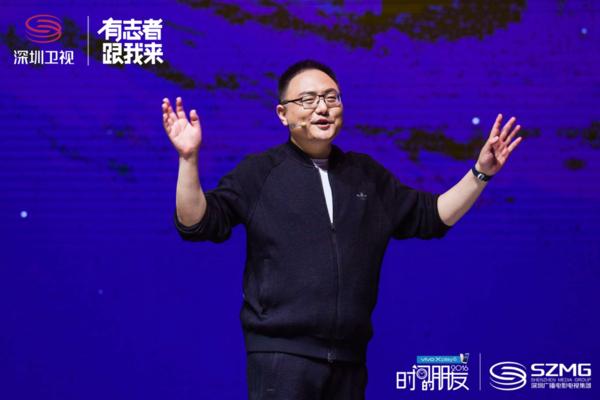 """深圳卫视""""知识跨年""""即将开场 五大悬念待揭晓"""