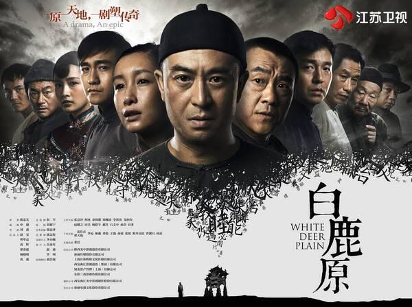 陈忠实原著:小说白鹿原全章下载