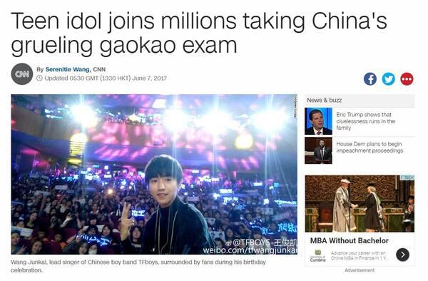 美国有线电视新闻网CNN关注王俊凯高考:不像坏男孩贾斯汀・比伯