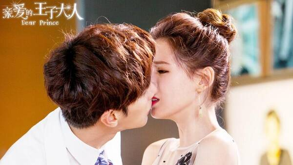 《亲爱的王子大人》首周破亿 魂穿靠接吻