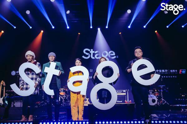 朴树张亚东Stage舞台再合作 谈演唱痛哭:太激动