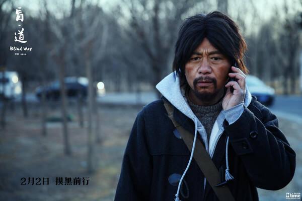 李杨自导自演《盲·道》因为差钱:没办法只好自己上