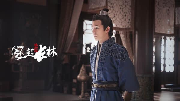 """《琅琊榜2》长林""""凛冬将至"""" 刘昊然霸气抗旨"""