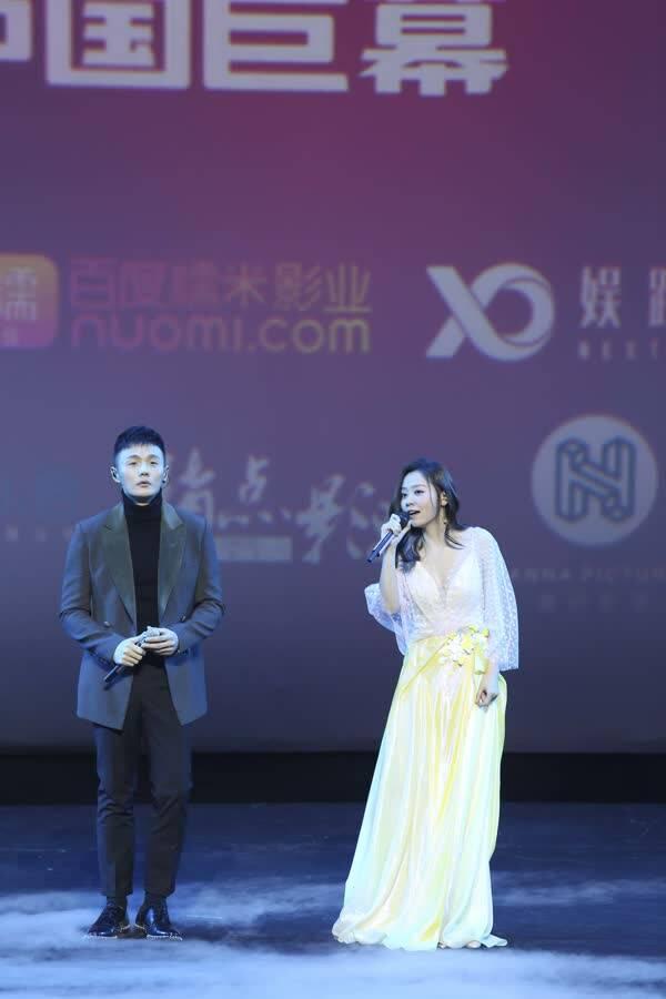 """《西游记女儿国》首映 下一部要拍""""三借芭蕉扇""""?"""