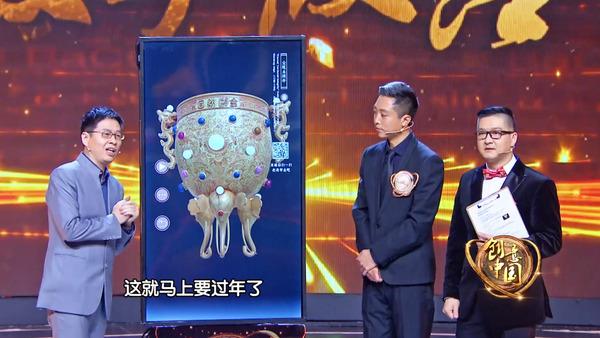解锁故宫!郦波《创意中国》讲解国宝 熊晓鸽秒变迷弟