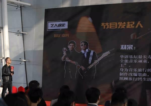 北京卫视资源推介会 高圆圆关晓彤羽泉送祝福