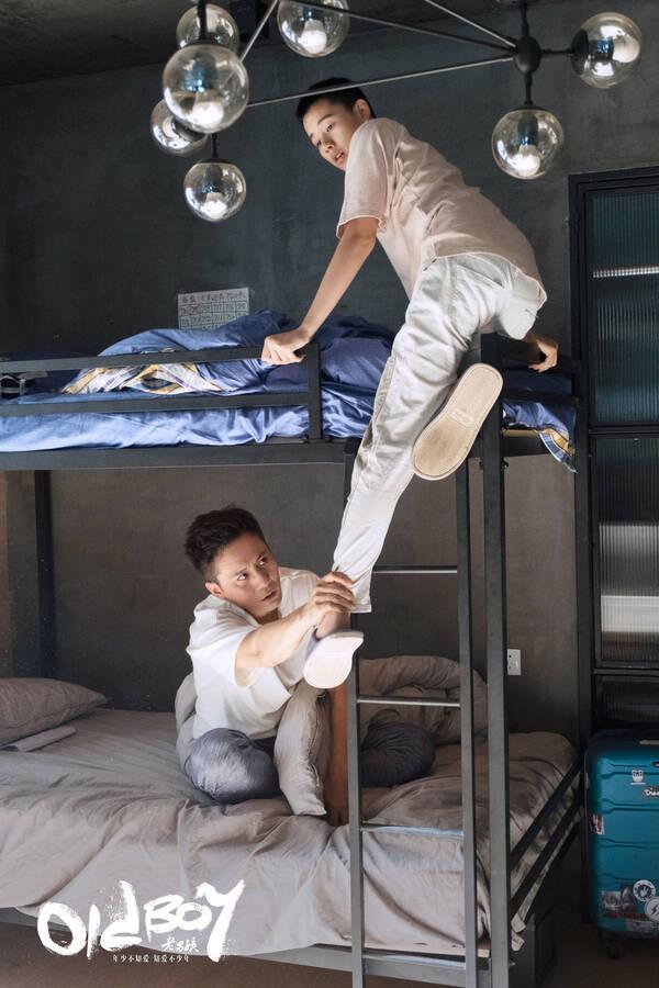 刘烨《老男孩》进阶毒舌机长 上演坑娃怼妻史