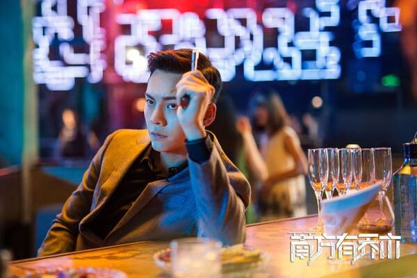 《南方有乔木》制片人:没想过换掉白百合 陈伟霆惊喜