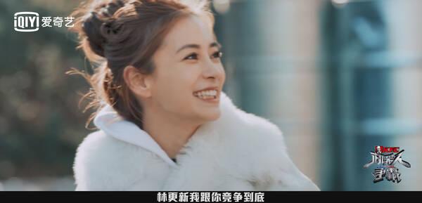 """《机器人》终结baby林更新""""姐妹情"""" 李晨行使神秘权"""
