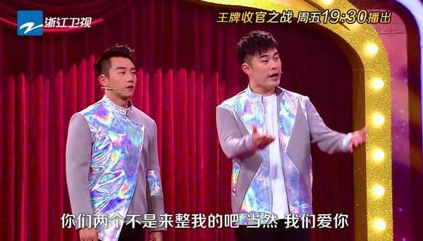 《王牌3》曝收官预告 王源沈腾统一战线对抗跑男家族
