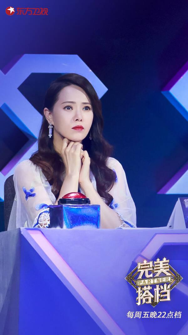 """《完美搭档》今晚开播 ,伊能静""""小复出""""王琳展演技"""