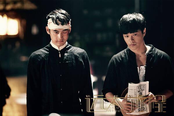 """《远大前程》曝兄弟主题曲MV 陈思诚袁弘""""催泪杀"""""""