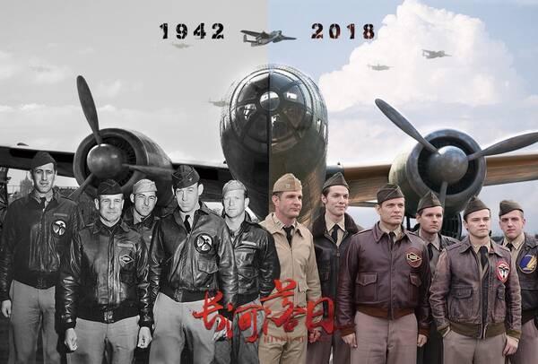 好莱坞金牌团队加盟《长河落日》 共溯历史长河