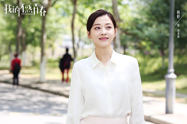 《我的不惑青春》剧照首发 梅婷陈龙集结青春逐梦