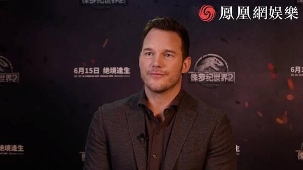 歪阅头条:专访《侏罗纪2》男主帕拉特:也许将来会和吴京演喜剧