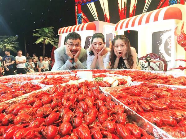 《天天向上》暑假季带吃货过节 首期龙虾节好评如潮