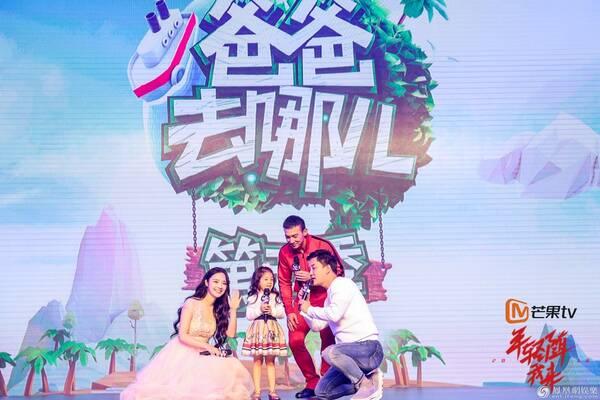 """刘畊宏小泡芙暖心站台招商会 2018承包爆款""""随我来"""""""