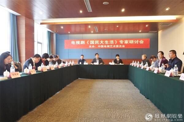 《国民大生活》举办研讨会 王丽萍现实主义创作获盛赞