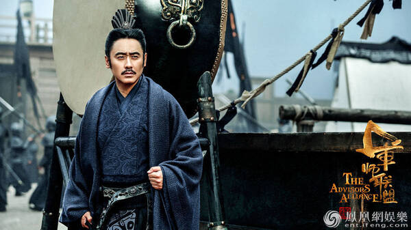 《虎啸龙吟》用戏剧探讨人性 司马懿是时代顺应者