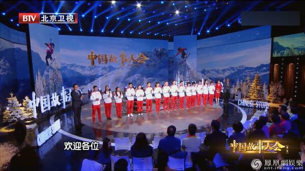 《中国故事大会》第二季首播 张斌述葱桶组合十年托举