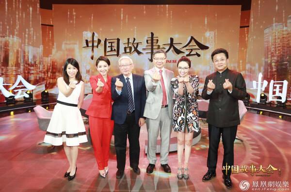 《中国故事大会》朱军应对儿子早恋 马薇薇作文得18分