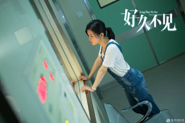 《好久不见》郑恺正式创业 彰显年轻一代独立意识