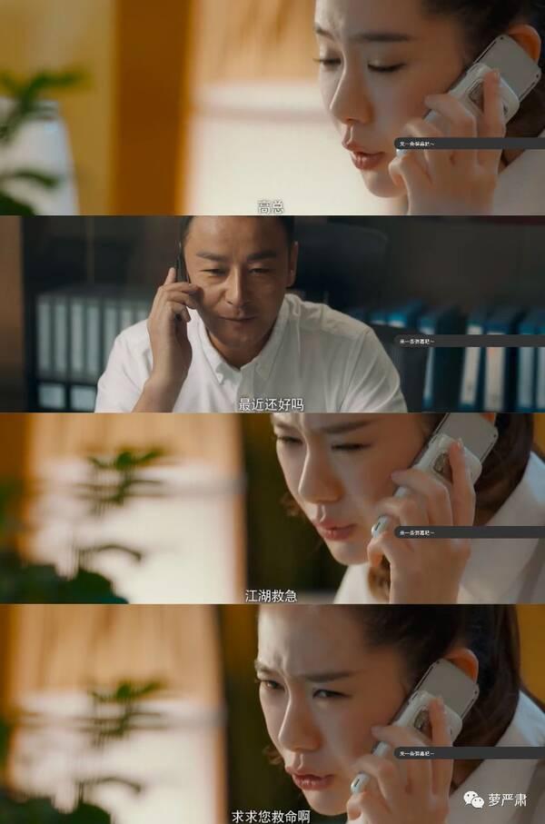 看完《北京女子图鉴》:抱歉,北京可没有这么狭隘