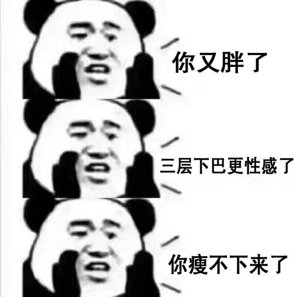 你很可爱哦.(facebook:@曹大任)