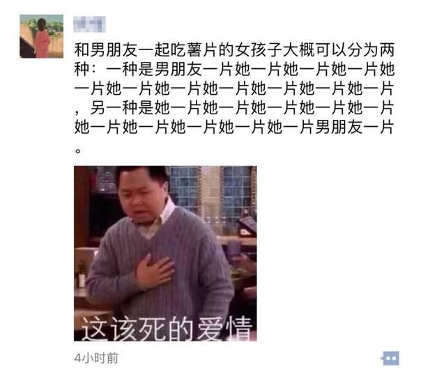 囧图170314:越是胸大的女人,就越是会骗人