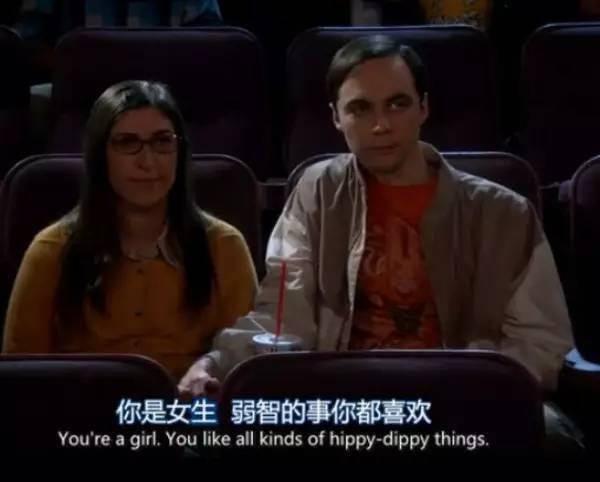 fun来了:自从学了上海话 我就只会嗯嗯啊啊了图片