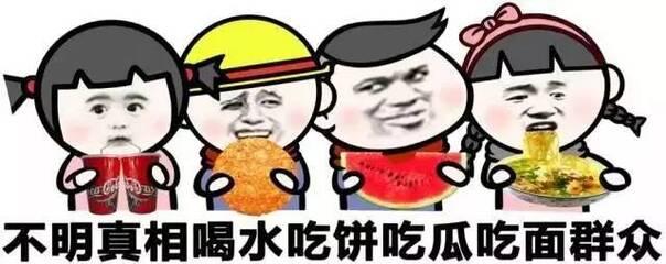 """中国又一项""""世界之最""""诞生了,还跟雾霾有关!"""