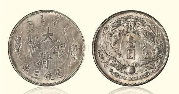 大清银币——历史遗留下的财宝-凤凰新闻