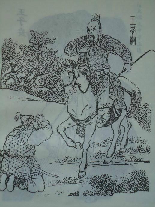 唐朝美人简笔画