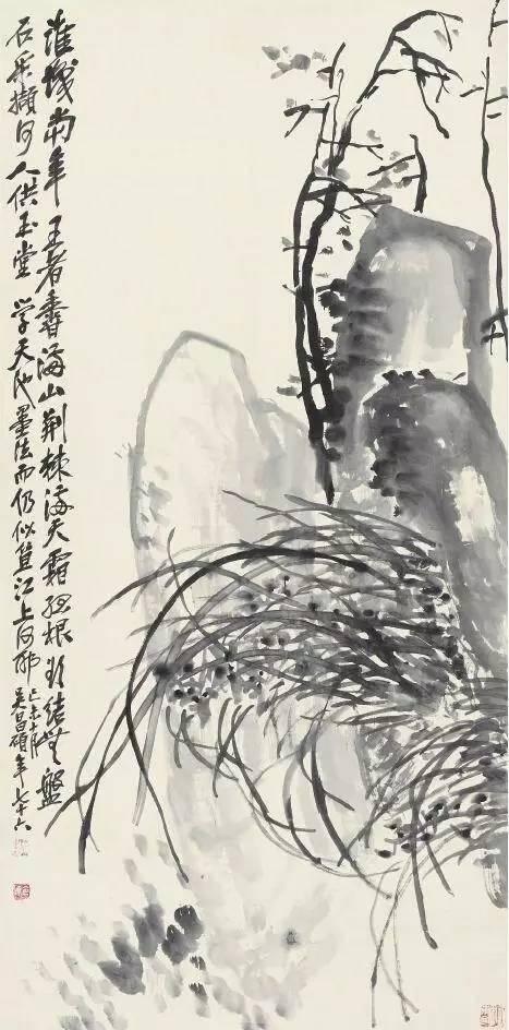 水墨兰石图轴-吴昌硕 诗 书 画 印 作品大全