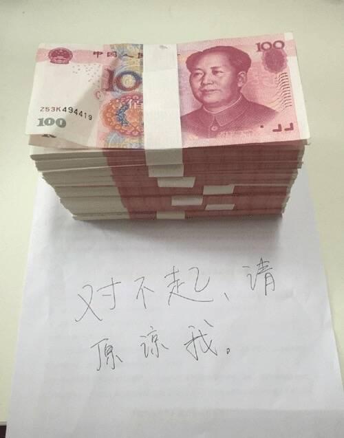 晚fun来了:钱不是万能的 它是九千九百九十九能的图片