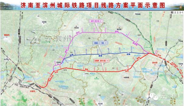 滨州高铁规划路线曝光