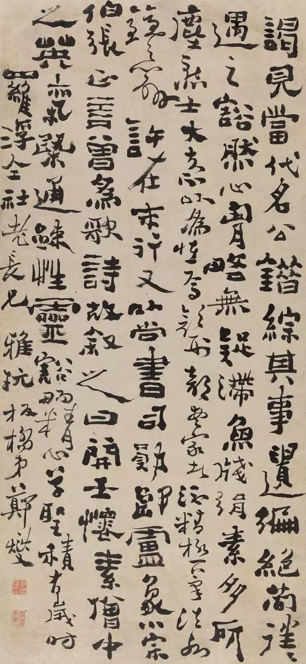 赏析古代大观书法集锦图片
