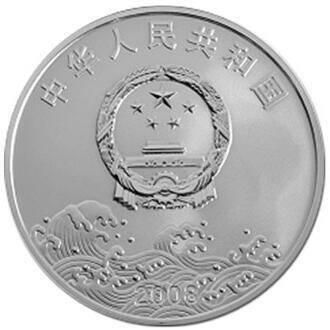鉴赏中国改革开放30周年1盎司纪念银币-凤凰新闻