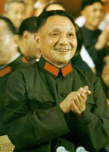 """揭秘:文革后的""""反对邓小平的联盟""""都有哪些人?"""