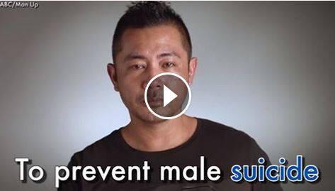 男人哭吧不是罪 反自杀广告鼓励男人勇敢哭出来