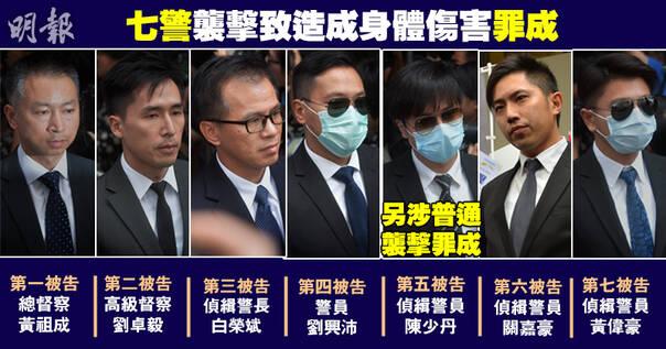 香港专家:法官重判警察轻判黄之锋 损害香港法治