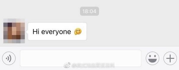fun来了170416:老外真的不懂中国表情包 一开口就友尽图片