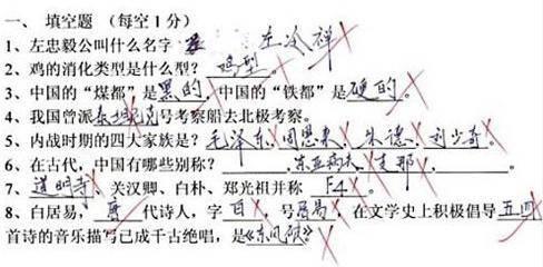 能让小学生看的懂得复杂电路图