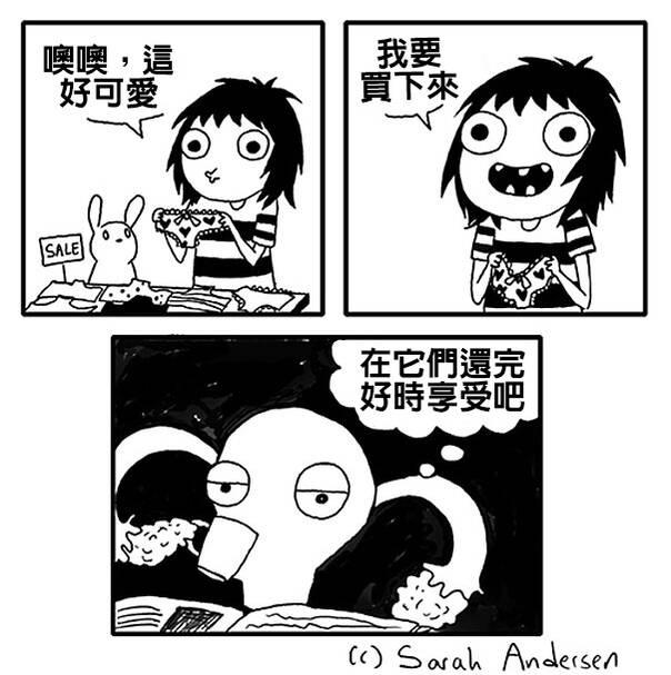 女孩子来大姨妈时究竟有多崩溃?13张漫画告诉你