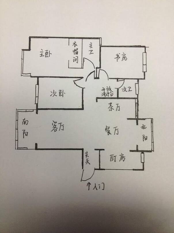 141 11㎡自主装修美式混搭,四室两厅两卫