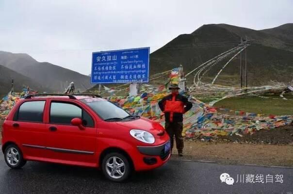 宝马车川藏线上被砸,自驾西藏重要的不是车!