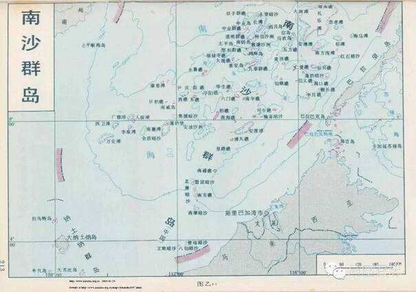 南沙群岛地图