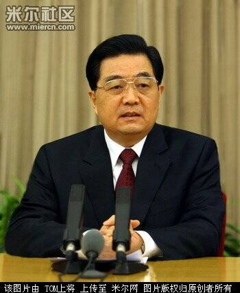 中国第四代领导核心胡锦涛-美国彻底出局 新任总统曝光 北京狂喜图片