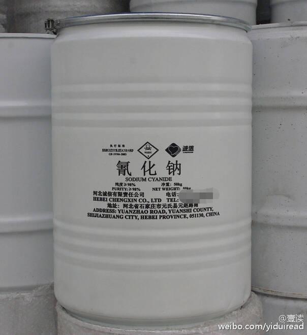 中国为什么会成为氰化钠第一大国? - 王思德 - 境外资源文摘